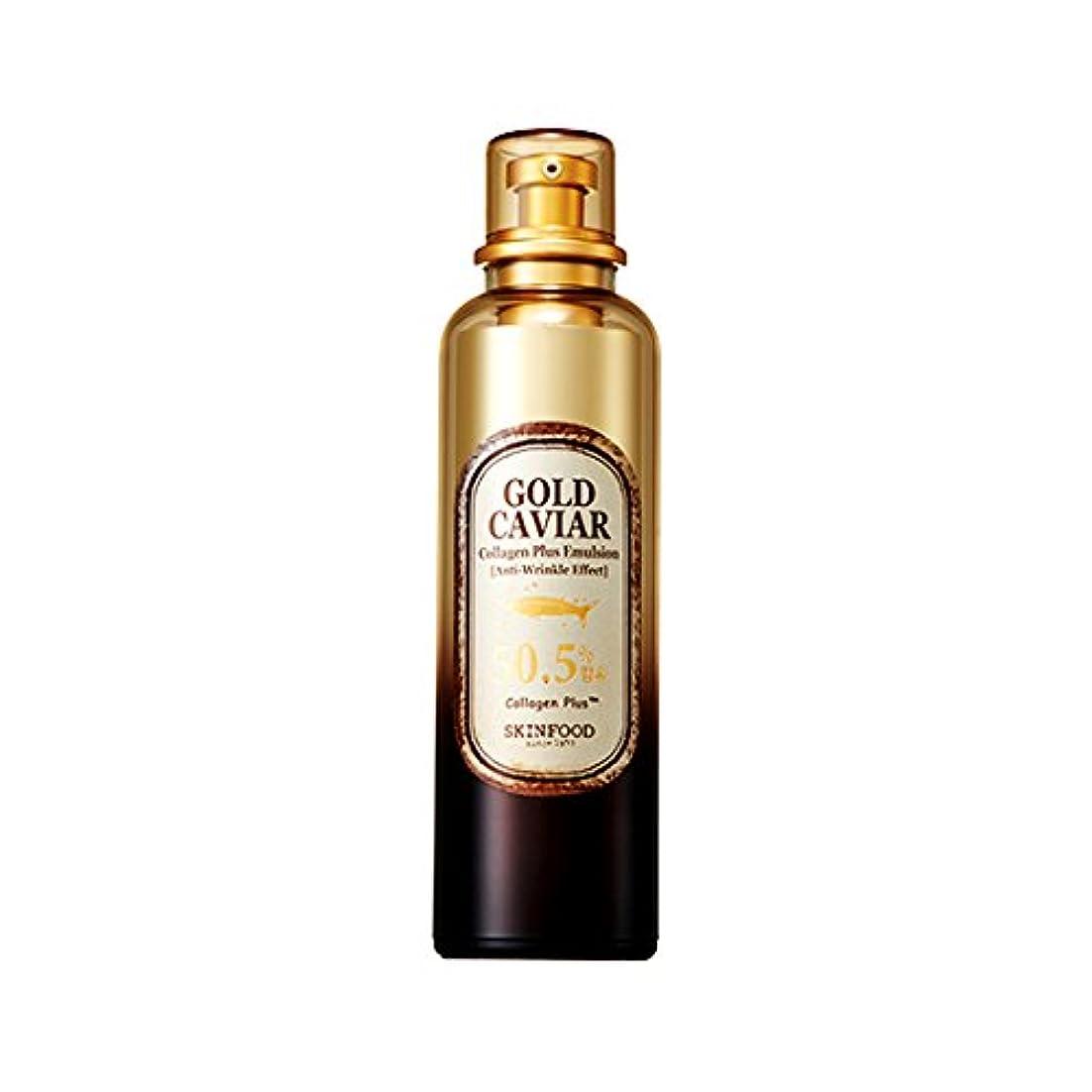 小説家手入れ傾いたSkinfood ゴールドキャビアコラーゲンプラスエマルジョン/Gold Caviar Collagen Plus Emulsion 120ml [並行輸入品]