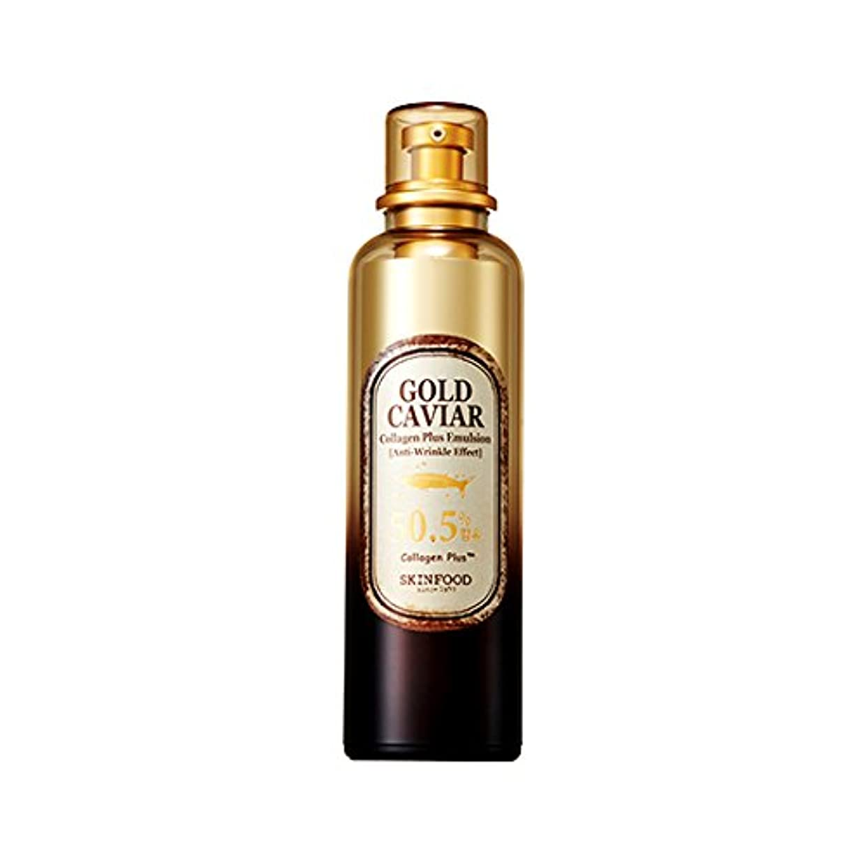 分析ジャンプする困惑するSkinfood ゴールドキャビアコラーゲンプラスエマルジョン/Gold Caviar Collagen Plus Emulsion 120ml [並行輸入品]