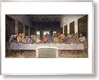 レオナルド・ダ・ヴィンチ 最後の晩餐 【ポスター+フレーム】約 61 x 81 cm シルバー(ヘアライン)