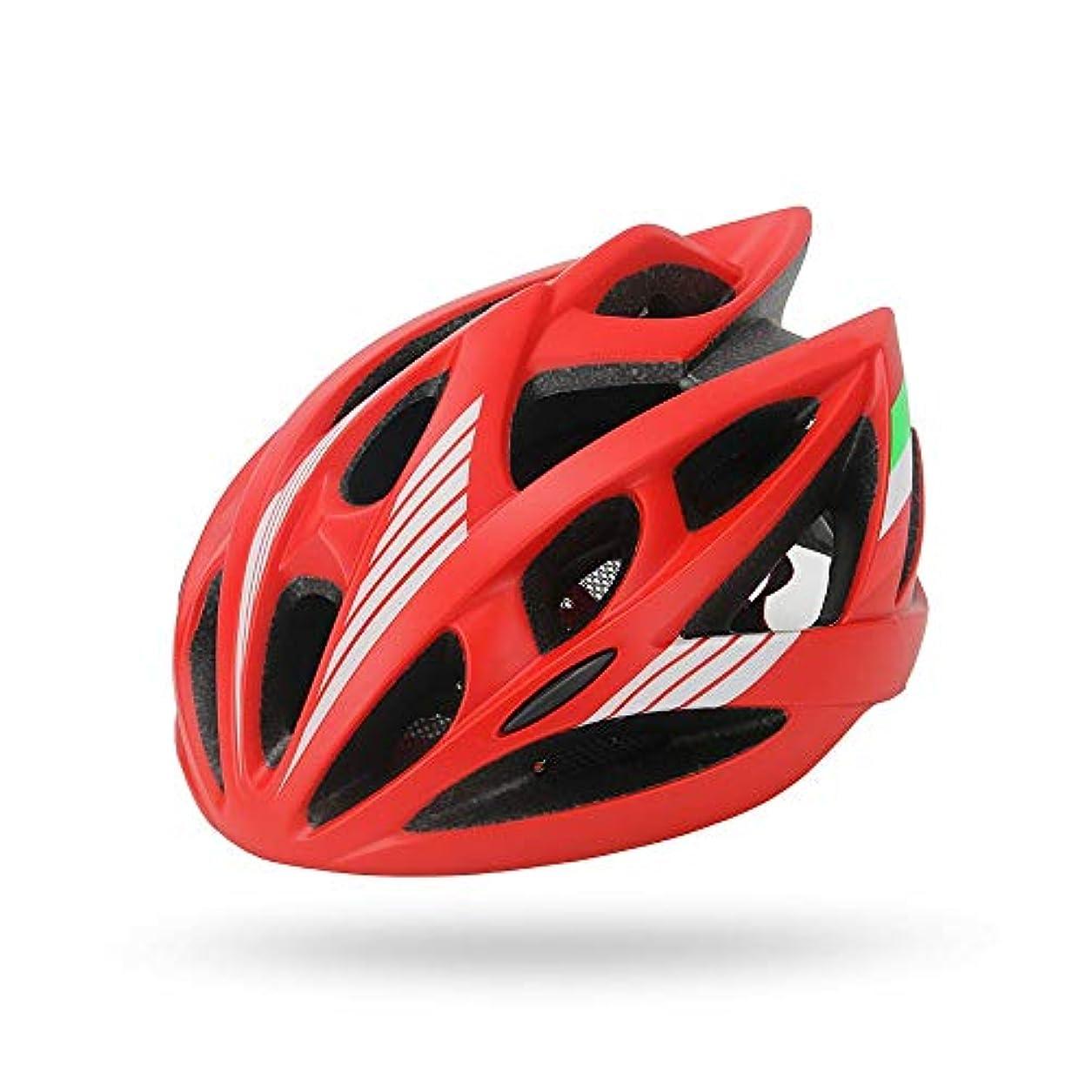 シャーロットブロンテ第五残り物Safety 自転車乗馬用ヘルメット男性と女性スケートヘルメットワンピースアウトドアスポーツ用ヘルメット換気用ヘルメット (色 : Red)