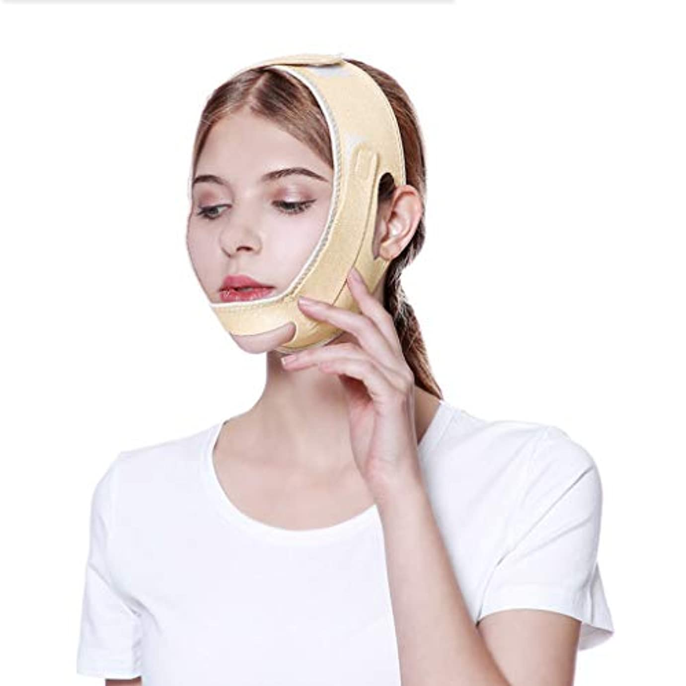 発見するいわゆる素朴な顔面重量損失顔包帯 v 顔楽器顔ツールマスクライン彫刻手術回復ヘッドギアダブルあご