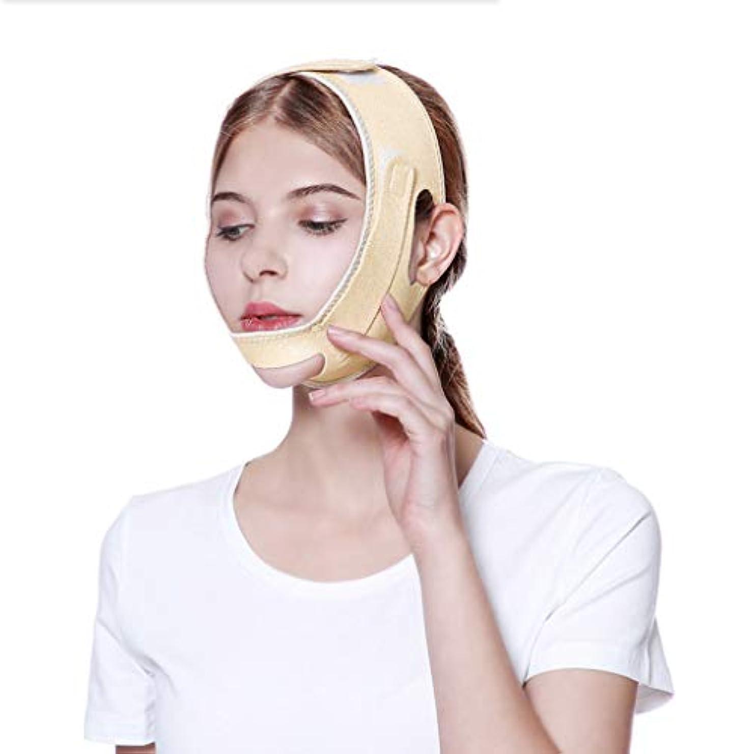 みなすぬるい素晴らしき顔面重量損失顔包帯 v 顔楽器顔ツールマスクライン彫刻手術回復ヘッドギアダブルあご