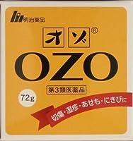 【第3類医薬品】オゾ 72g