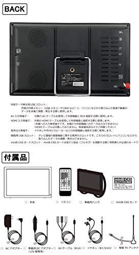 TDP(ティーディーピー)『ポータブル液晶テレビ車載用バッグつき』