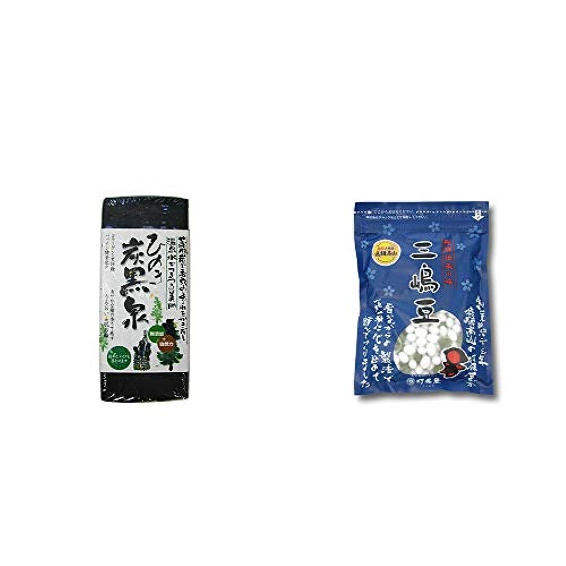 一般ペック水差し[2点セット] ひのき炭黒泉(75g×2)?飛騨 打保屋 駄菓子 三嶋豆(150g)