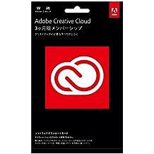 Adobe Creative Cloud 3か月版 [ダウンロードカード]