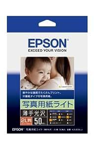 EPSON 写真用紙ライト[薄手光沢] 2L判 50枚 K2L50SLU
