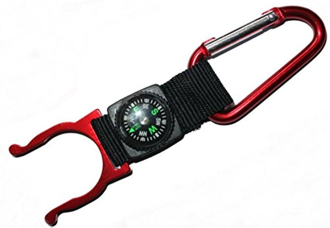 に対応連帯タイル方位磁石 コンパス 付き カラビナ ペットボトルホルダー 携帯 ドリンクホルダー カラー ランダム
