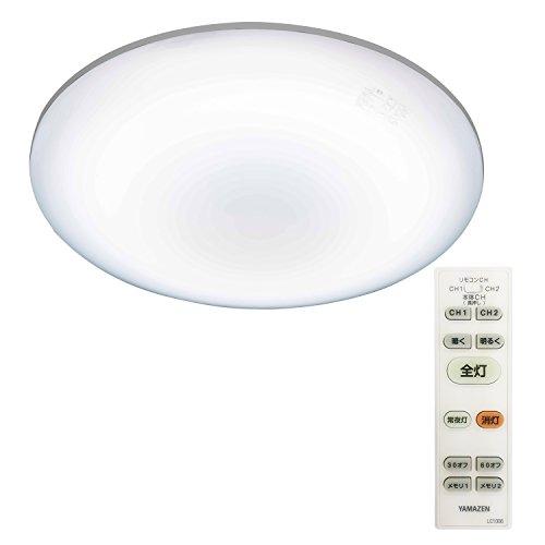 山善(YAMAZEN) 【日本製】 LEDシーリングライト(8畳用) リモコン付 4000lm 連続無段階&10段階調光(常夜灯4段階)機能付 LC-A083D