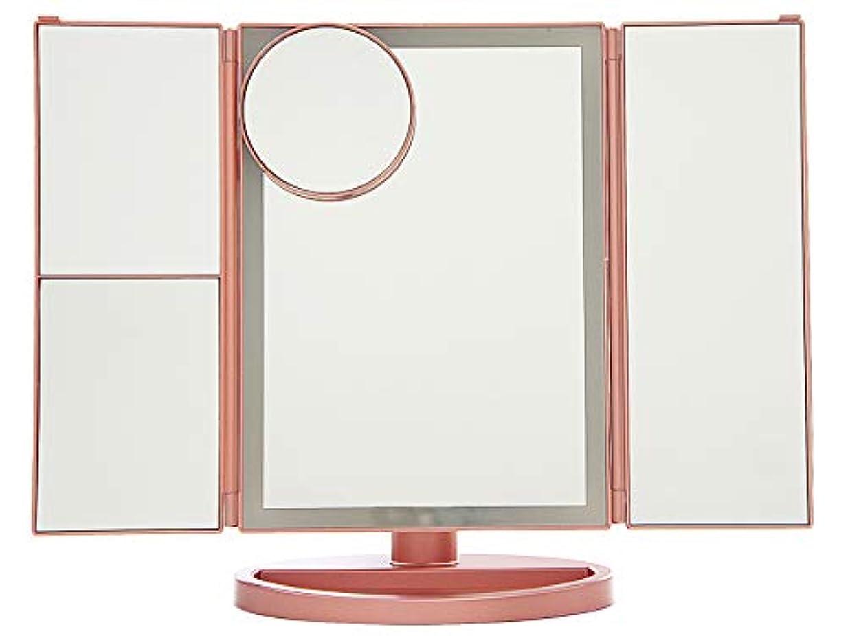 めったに恩恵独裁者CRAIFE 卓上ミラー 化粧鏡 三面鏡 折りたたみ式 調光 LED ライト 2/3/10倍拡大鏡付 (ローズゴールド)