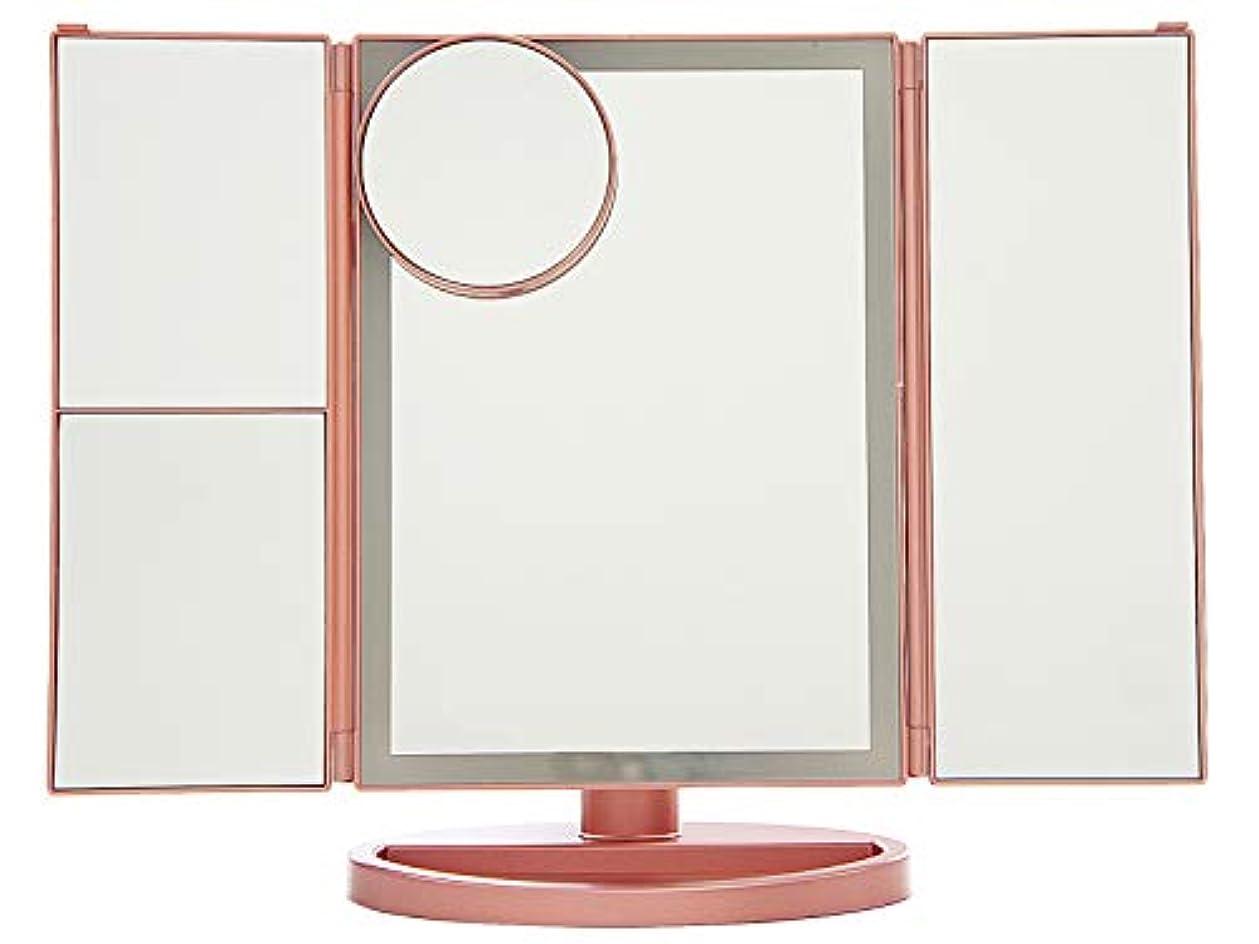 スキャンダル女性健全CRAIFE 卓上式三面化粧鏡 折りたたみ式三面鏡 明るさ調整LED 2倍/3倍/10倍拡大鏡付き (ローズゴールド)