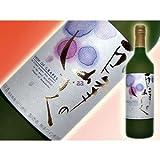 熊本ワイン 巨峰のしずく 白・極甘口 氷結仕込 720ml