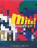 mite!ティーチャーズキット〈1〉