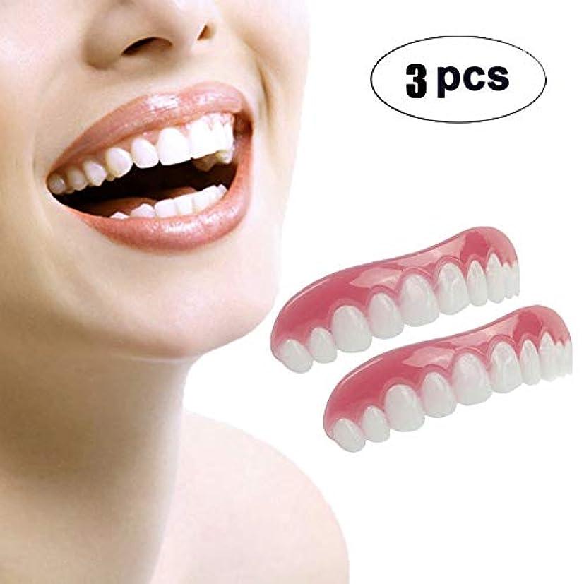 受け皿宇宙漏れ上の歯の化粧板の3枚、フレックス化粧歯に適した化粧品の歯科快適性、最も快適な義歯のケア