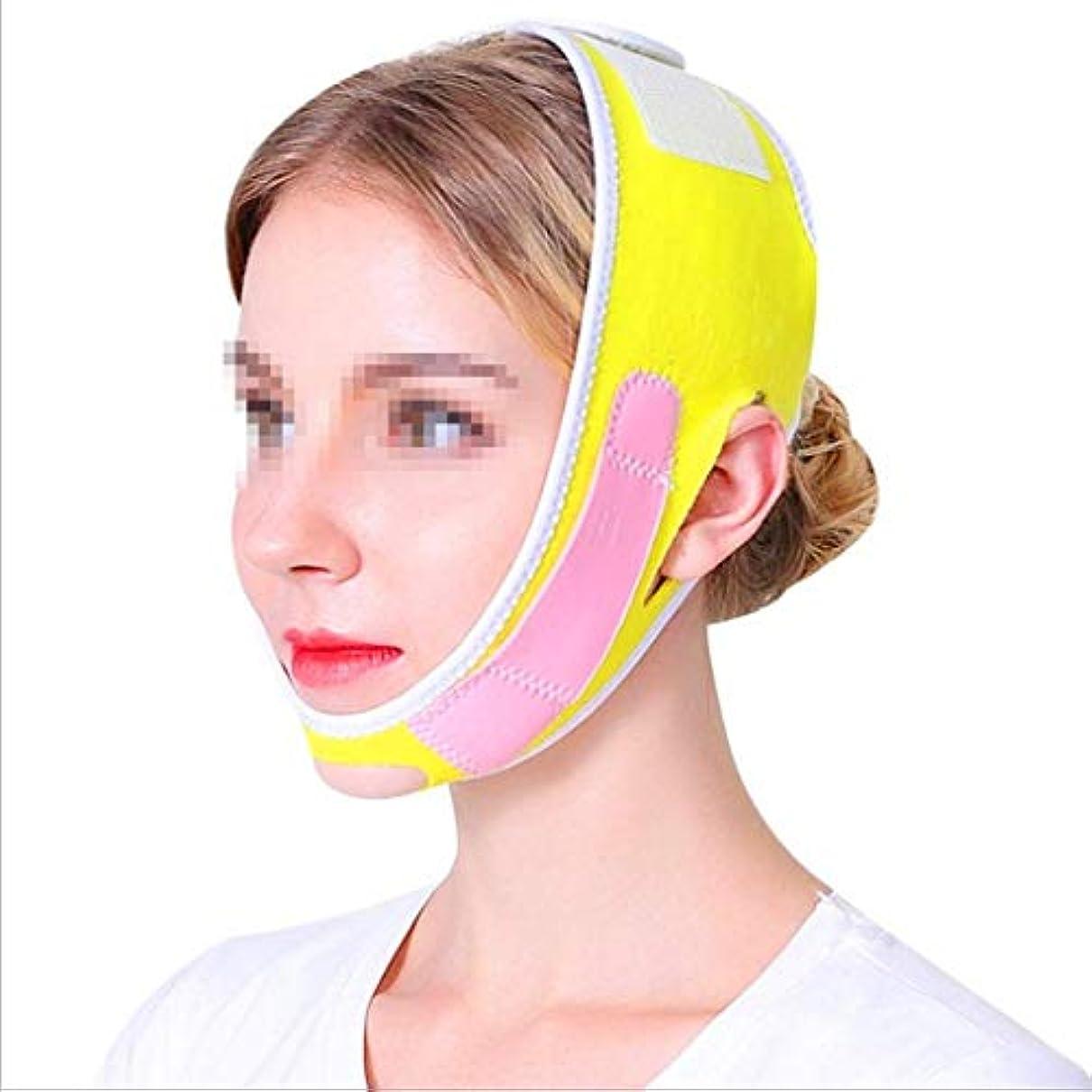 退却世界記録のギネスブックリングレットフェイスリフトマスク、Vフェイスフェイシャルリフティング、およびローラインにしっかりと締め付けます二重あごの美容整形包帯マルチカラーオプション(カラー:イエロー),黄