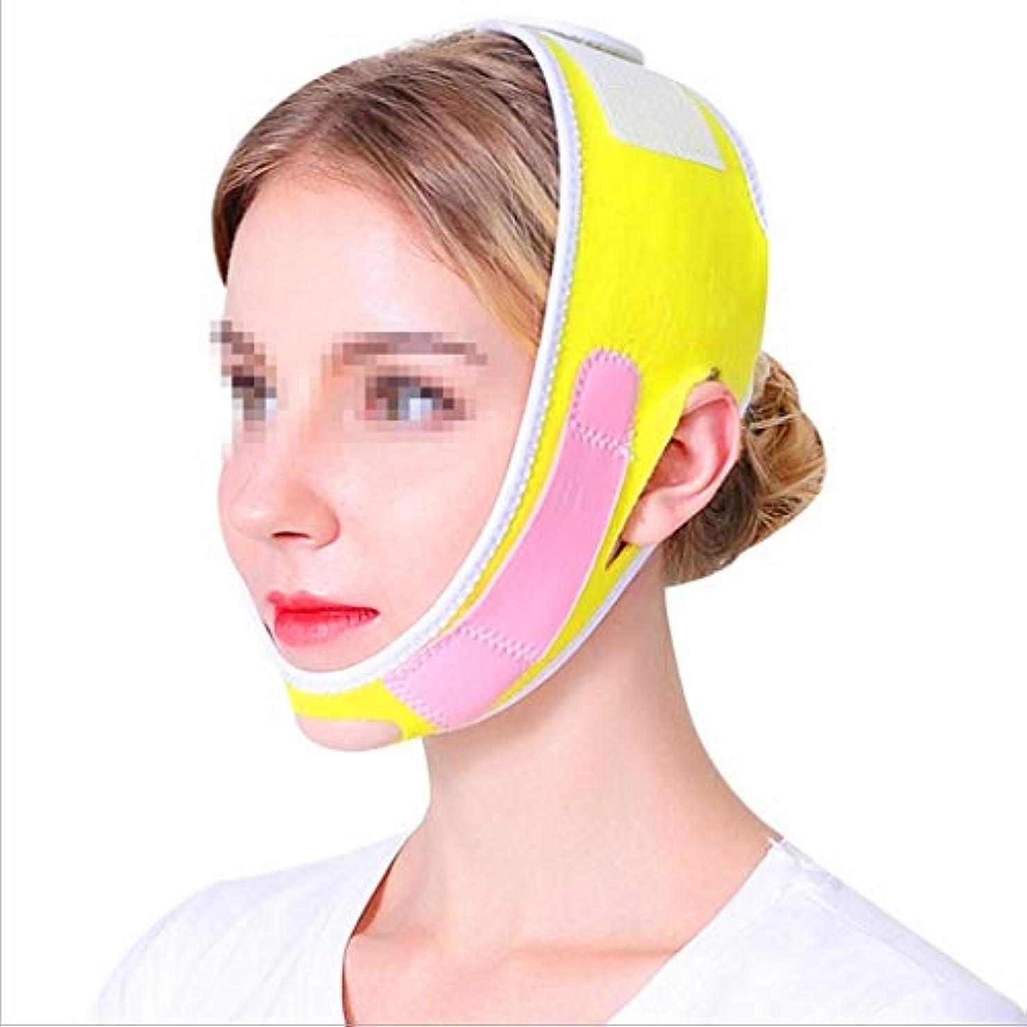 表面的な夜明け分注するフェイスリフトマスク、Vフェイスフェイシャルリフティング、およびローラインにしっかりと締め付けます二重あごの美容整形包帯マルチカラーオプション(カラー:イエロー),黄