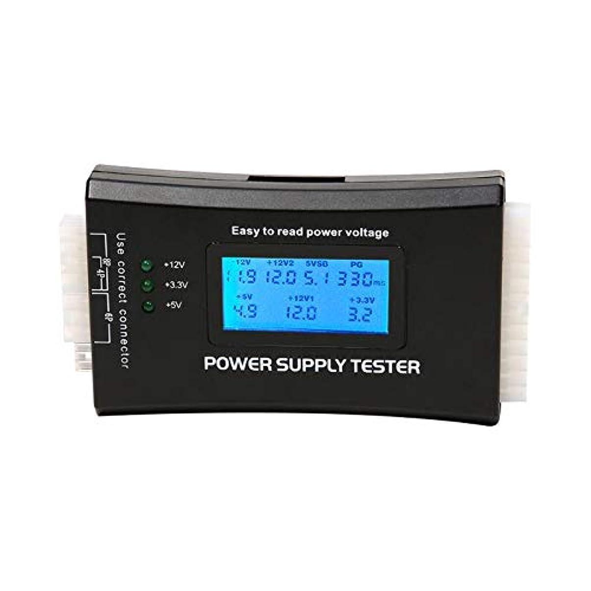 フィードドメインかなりデジタル液晶ディスプレイ PC コンピュータ 20/24 ピン電源テスターチェッカー電力測定診断テスター測定ツール