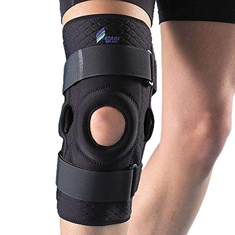 エサキ ニースタビライザー 膝サポーター 【ヒンジ付き】 金属ステーで 膝関節 の可動域を制限 横ぶれを防ぎます 膝蓋 の 安定 保護に (XLサイズ)