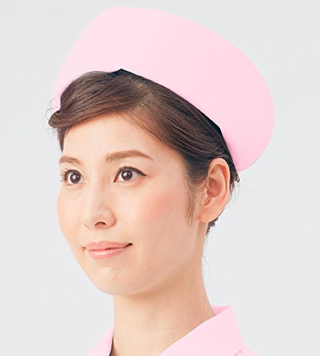 該当する渇きカートリッジナースキャップ 看護帽 医療 帽子 レディス70-163 ピンク F