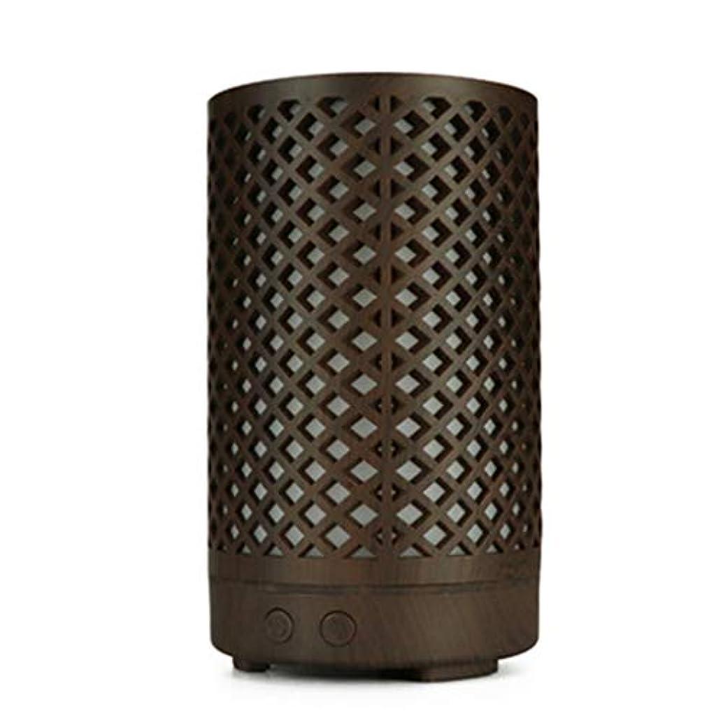 回転させる豚メイド木目加湿器家庭用100ミリリットルミニデスクトップカラフルなアロマテラピーマシン (Color : Dark wood grain)