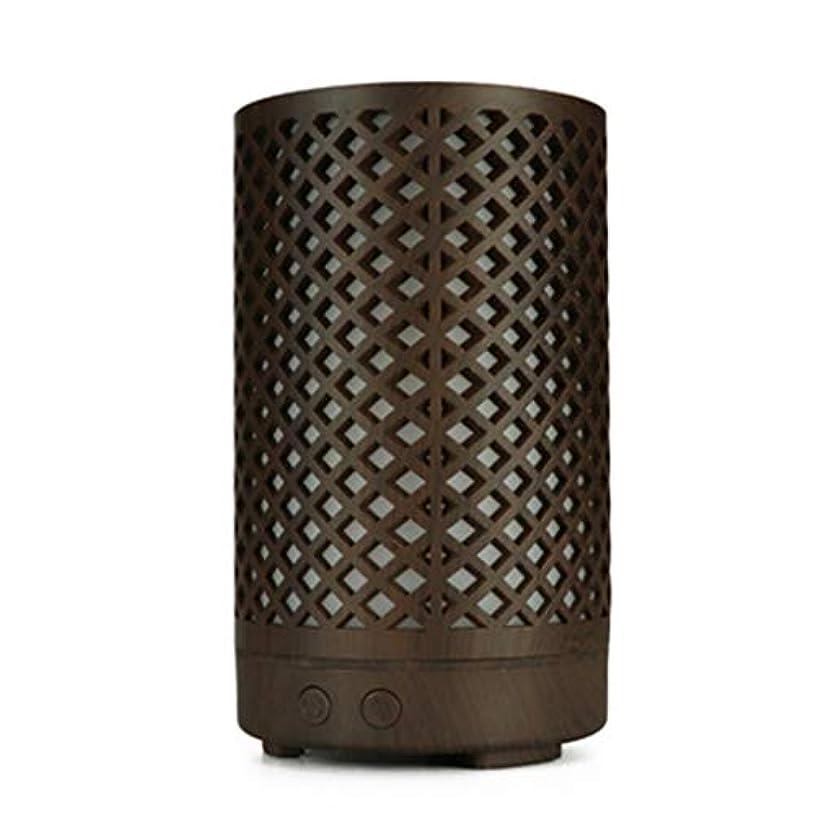 第欠陥アグネスグレイ木目加湿器家庭用100ミリリットルミニデスクトップカラフルなアロマテラピーマシン (Color : Dark wood grain)