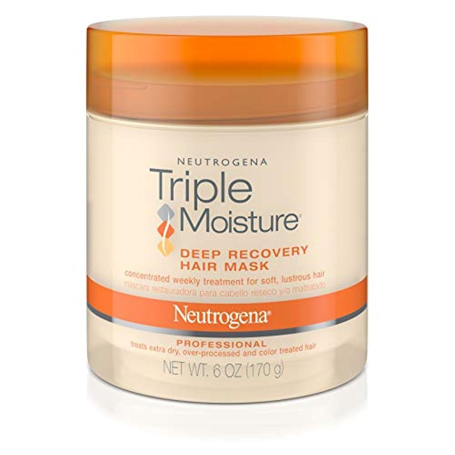 救出忘れるモネNeutrogena Triple Moisture Hair Mask 175 ml (並行輸入品)