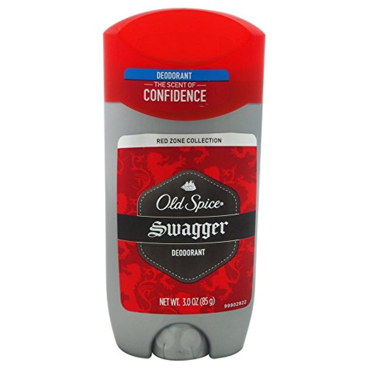 経過確率電気陽性オールドスパイス(Old Spice) RED ZONE COLLECTION スワッガー デオドラント 85g[並行輸入品]