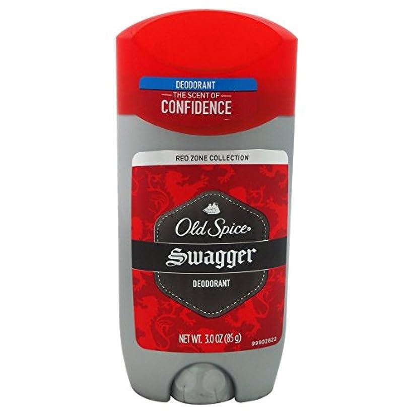 音節である天皇オールドスパイス(Old Spice) RED ZONE COLLECTION スワッガー デオドラント 85g[並行輸入品]
