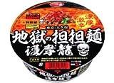 サンヨー食品 サッポロ一番 地獄の担担麺 護摩龍 阿修羅 133g×12個入