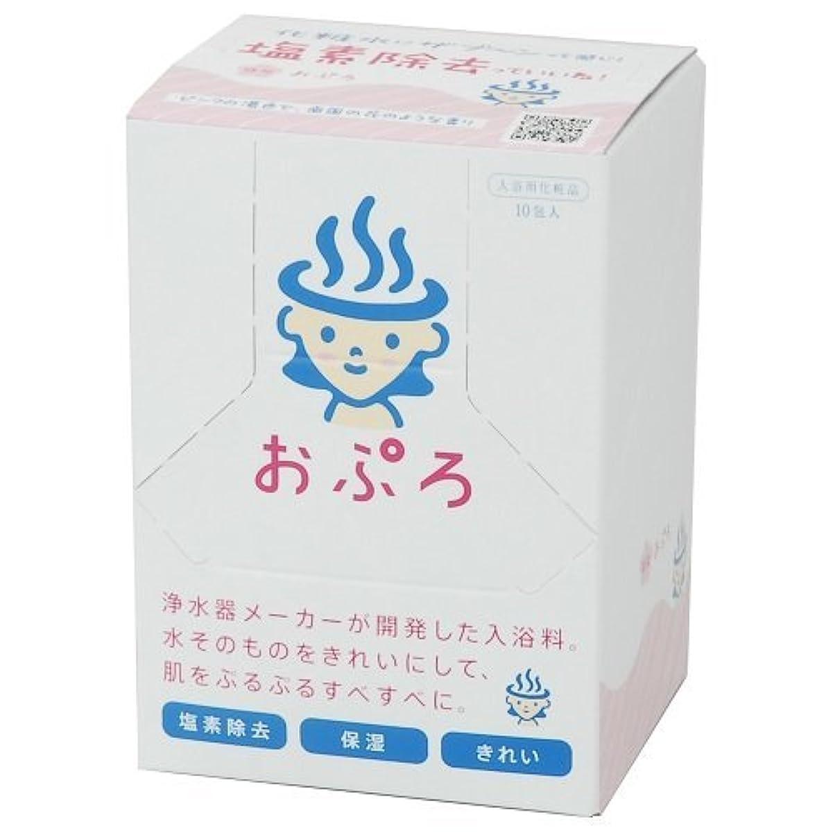 ショップ韓国ワーディアンケース除塩素入浴料 おぷろ はな 10包入