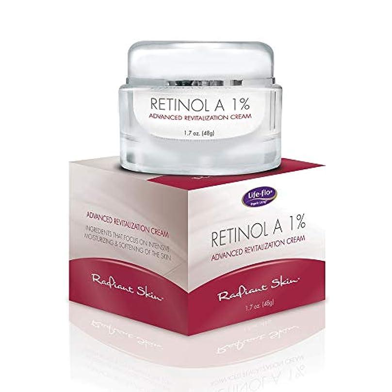無法者ジョージバーナードハロウィンRetinol A 1%, Advanced Revitalization Cream, 1.7 oz (48 g)