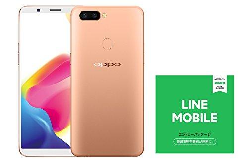 OPPO 6.01型 R11s SIMフリースマートフォン シャンパン 日本正規代理店品  LINEモバイル エントリーパッケージセット