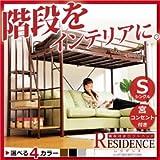 階段付き ロフトベット 【RESIDENCE-レジデンス-】 / ロフトベット-レジデンス--->[ブラウン]