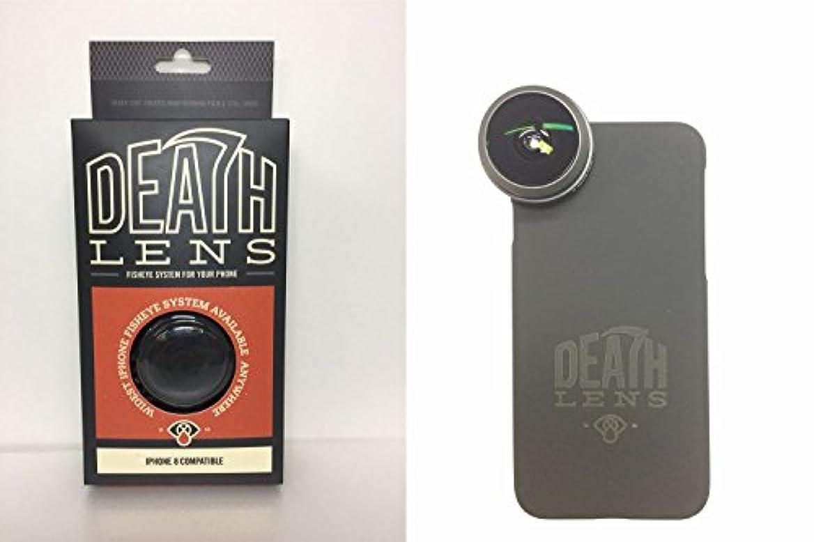 スタンド現代のびっくりDEATH LENS(デスレンズ) DEATHLENS FISHEYE LENS - iPhone8 235°魚眼レンズ (国内正規品) DLI8F