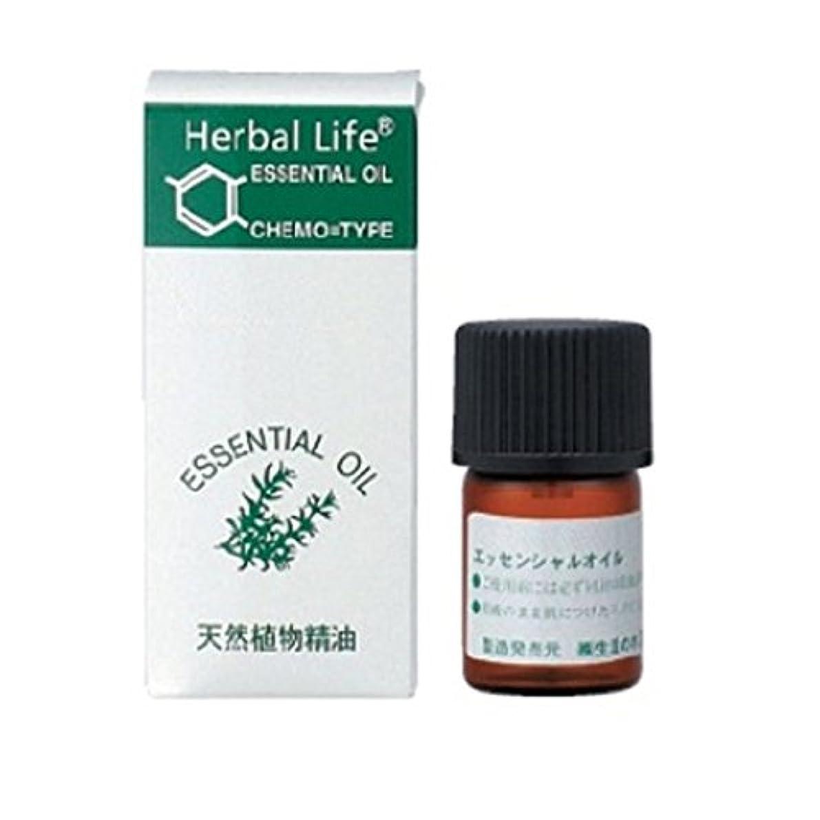 楽しい適応結果生活の木 エッセンシャルオイル パルマローザ 3ml 08-449-3890