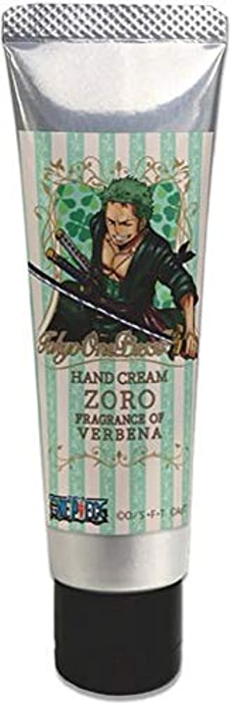狭い文明宣伝ワンピース ハンドクリーム ゾロ ヴァーベナの香り 30g