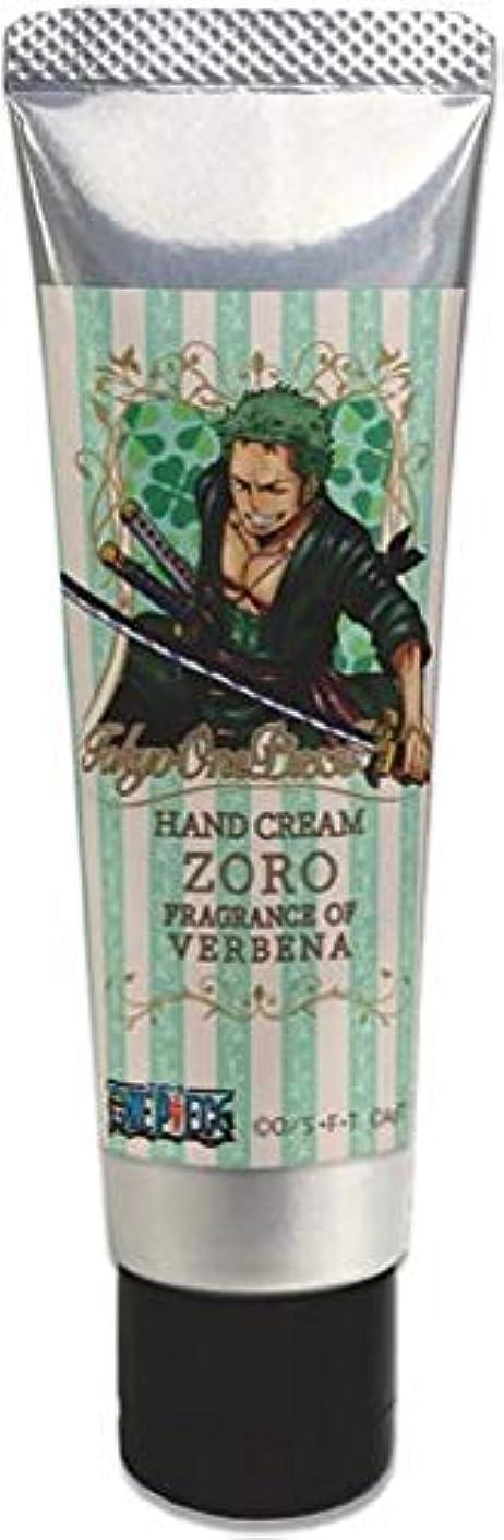 クローンペック感謝ワンピース ハンドクリーム ゾロ ヴァーベナの香り 30g