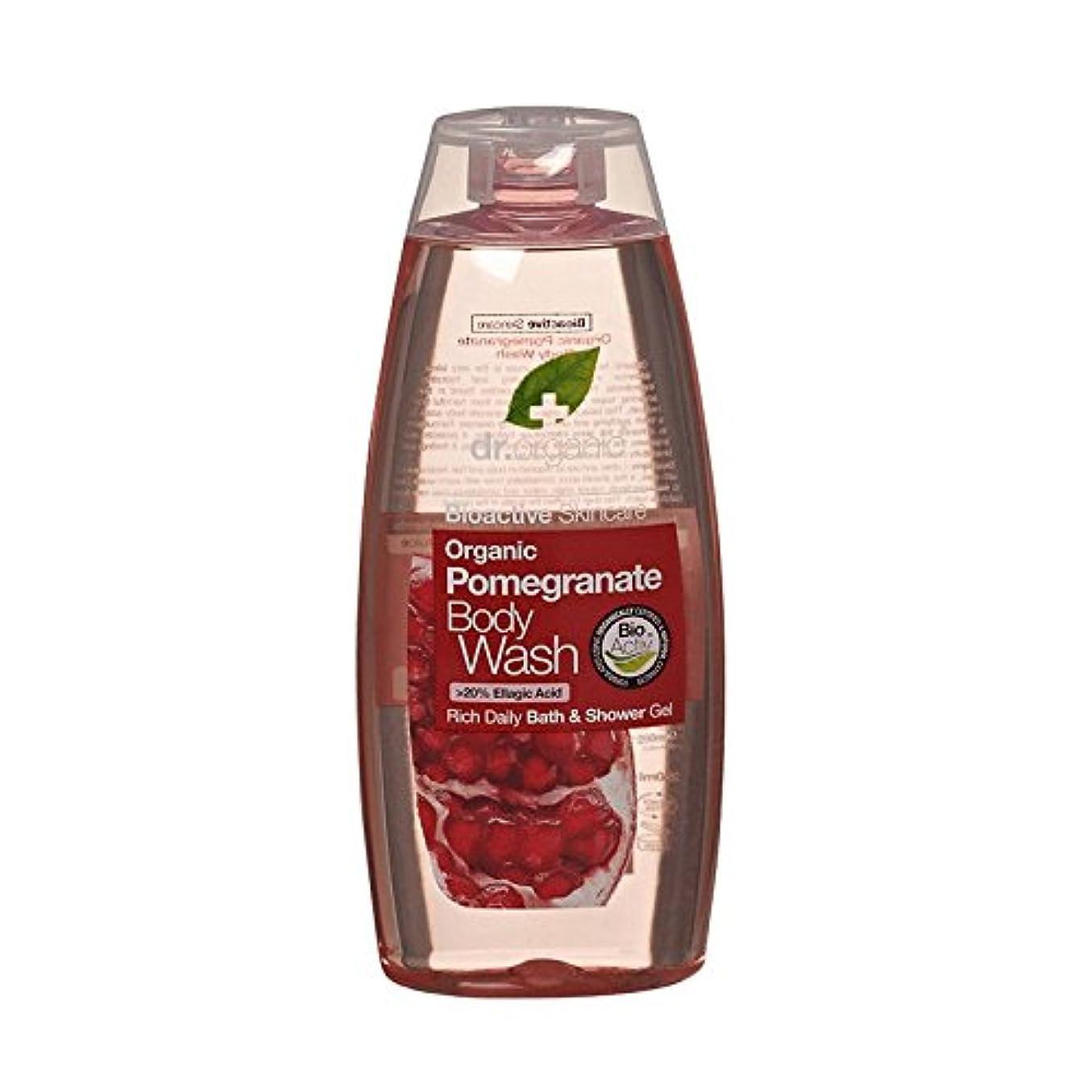 ラウンジ衝突コース感じるDr Organic Pomegranate Body Wash (Pack of 6) - Dr有機ザクロボディウォッシュ (x6) [並行輸入品]