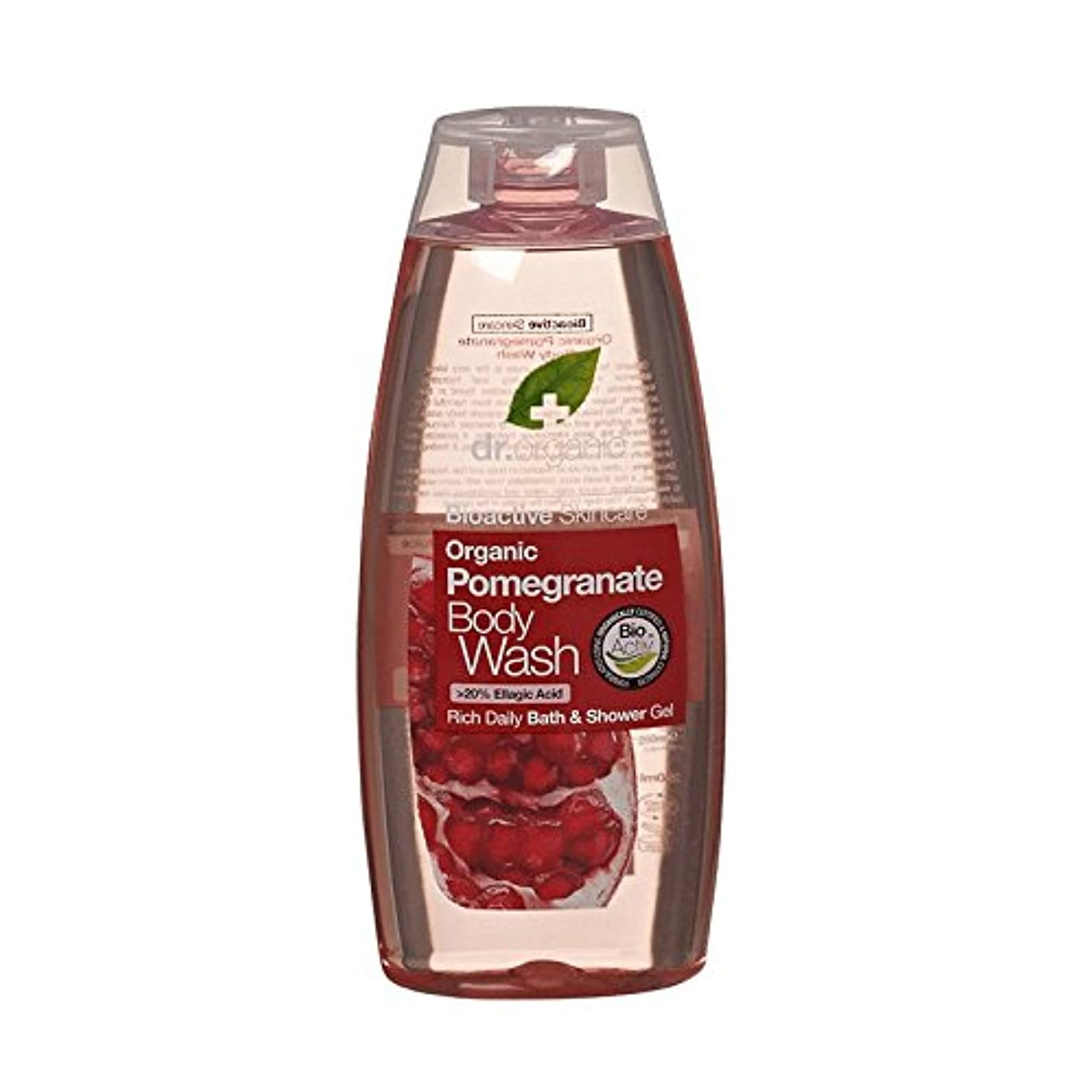 無心サワー下位Dr Organic Pomegranate Body Wash (Pack of 2) - Dr有機ザクロボディウォッシュ (x2) [並行輸入品]