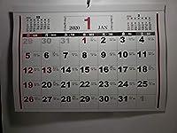 2020年 A3 壁掛けカレンダー ベーシック 横 シンプル Kyowa