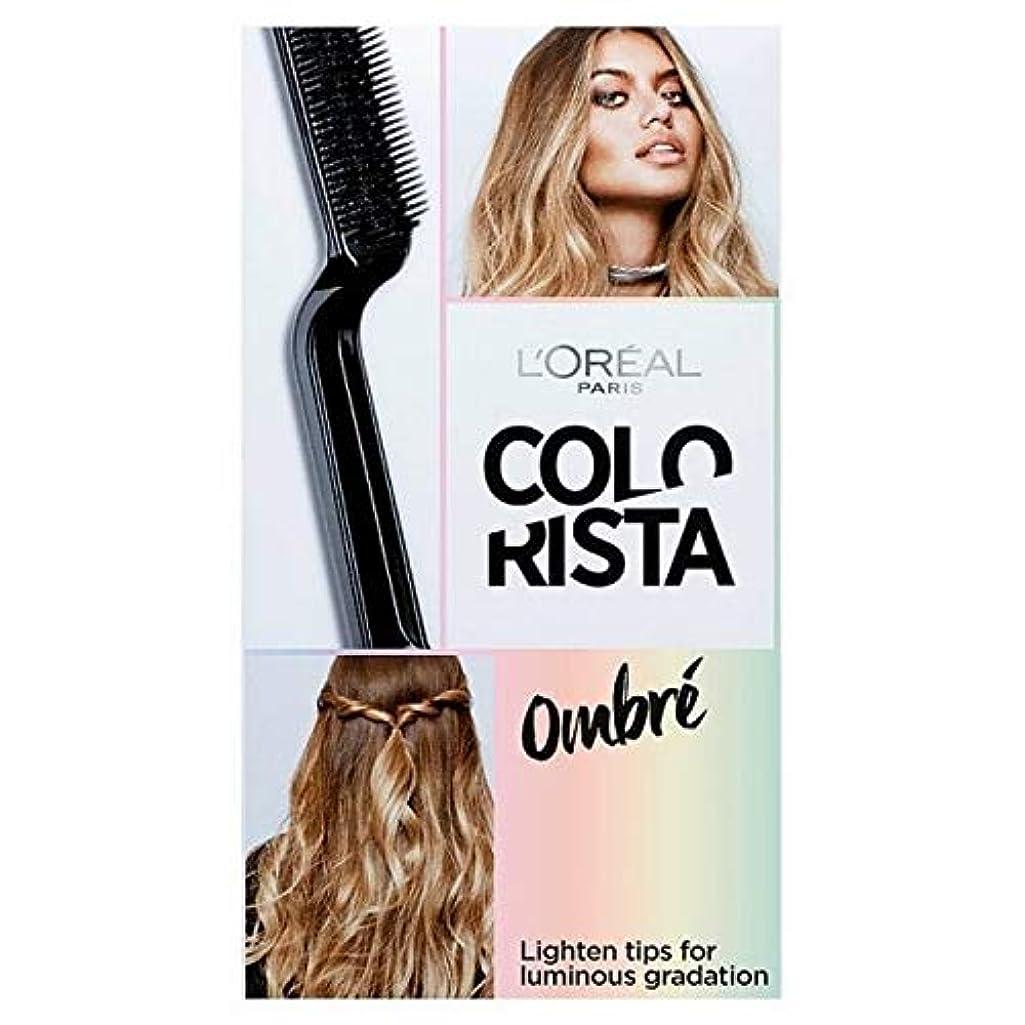 小さなパネルメロディー[Colorista] Colorista効果オンブル髪 - Colorista Effect Ombre Hair [並行輸入品]