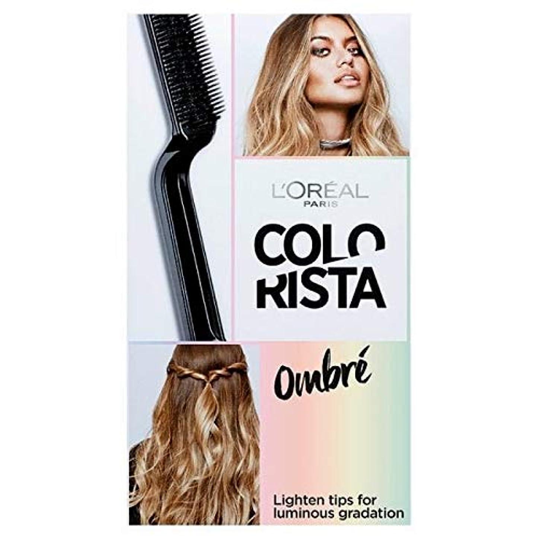 ゴールド食べるカラス[Colorista] Colorista効果オンブル髪 - Colorista Effect Ombre Hair [並行輸入品]