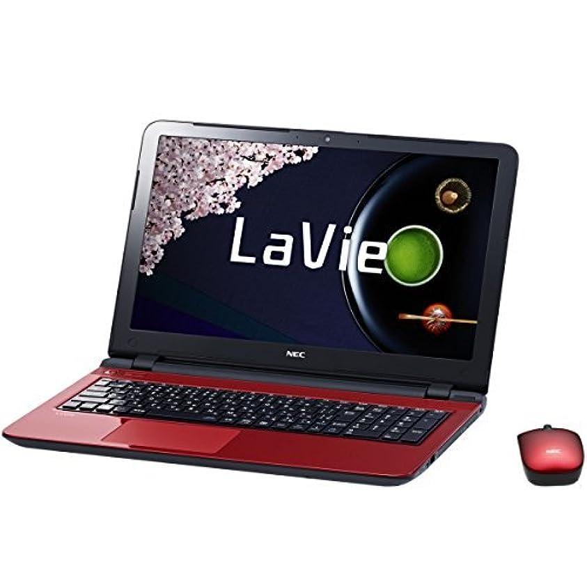 誰もインタフェース私達日本電気 LaVie Note Standard - NS150/AAR ルミナスレッド PC-NS150AAR