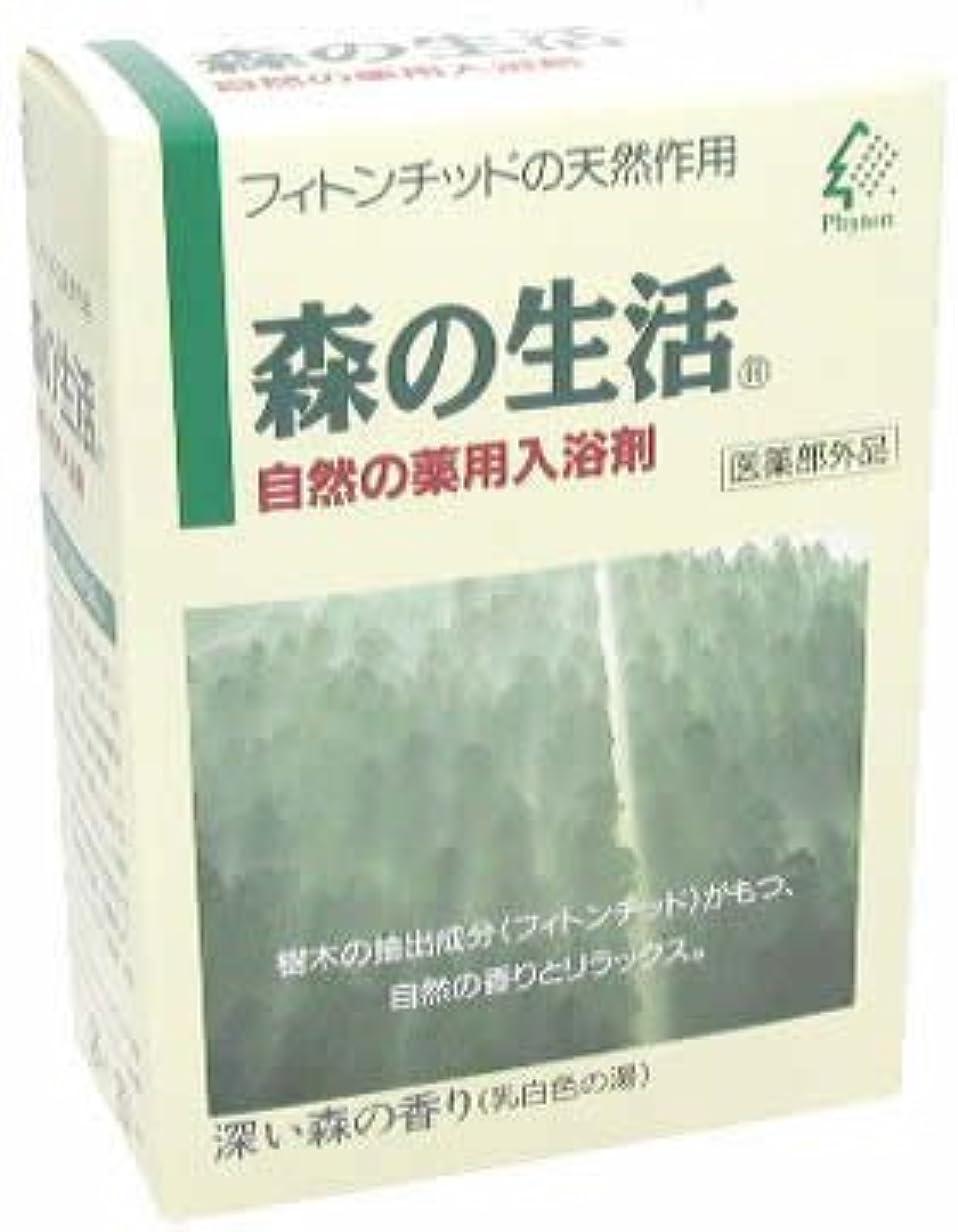 プロポーショナル箱示す森の生活 薬用入浴剤 6包入(乳白色)