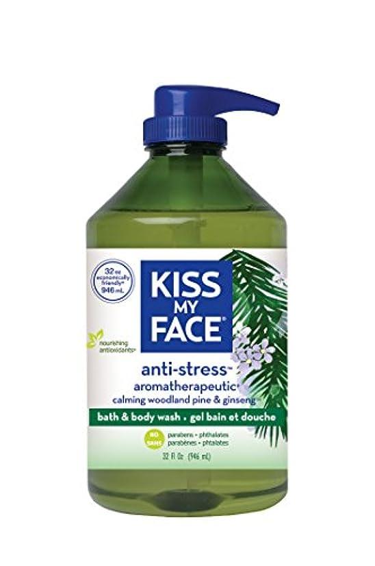 侵入する繰り返したなめる海外直送品Kiss My Face Anti-Stress Shower Gel, 32 oz