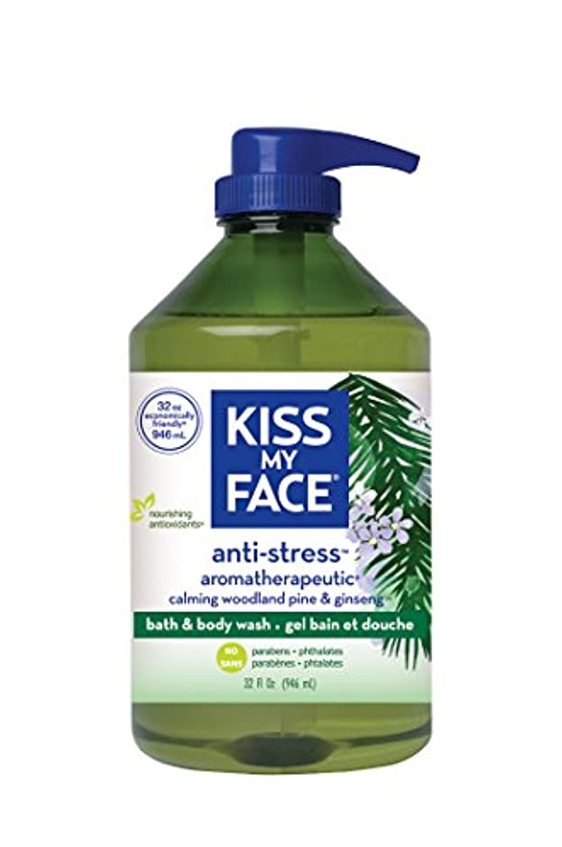 保険ピュー利益海外直送品Kiss My Face Anti-Stress Shower Gel, 32 oz