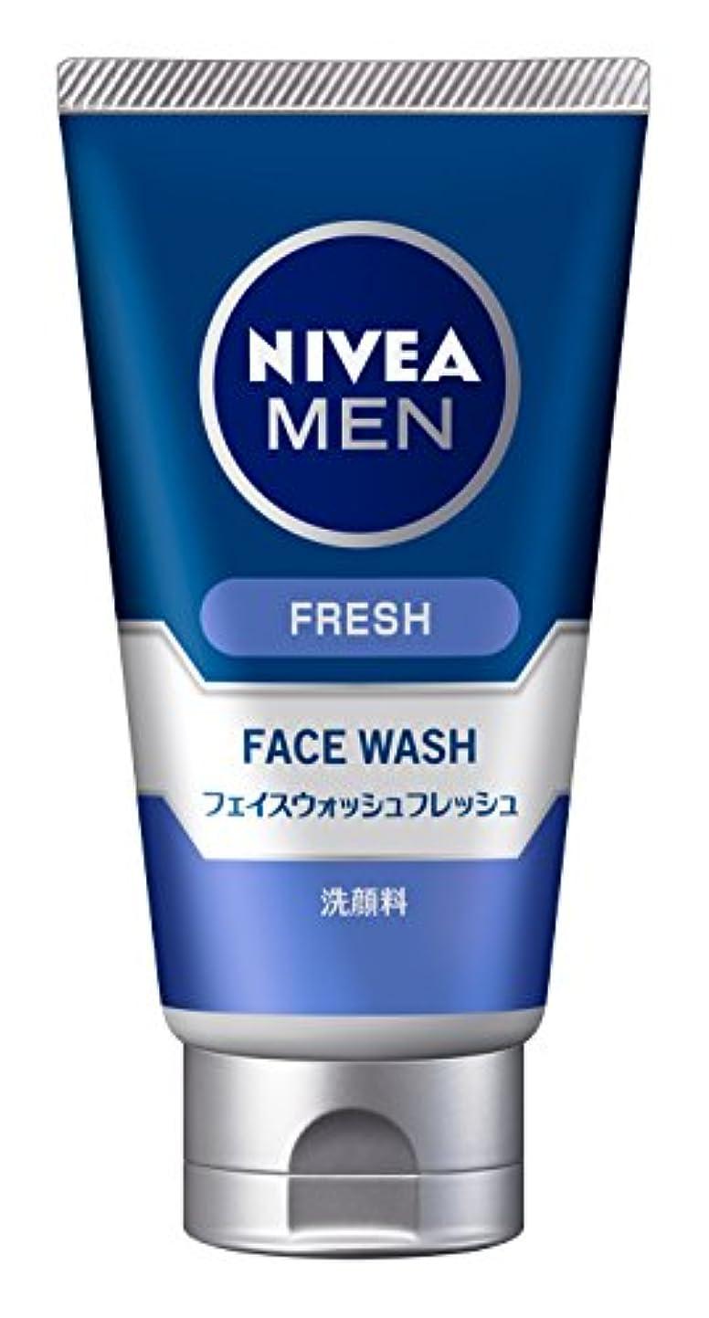 残高支配的スケジュールニベアメン フェイスウォッシュフレッシュ 100g 男性用 洗顔料