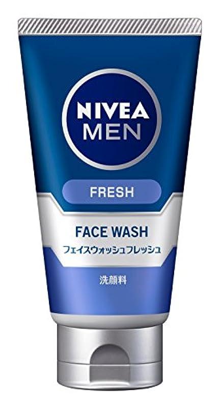 せっかち重力混雑ニベアメン フェイスウォッシュフレッシュ 100g 男性用 洗顔料