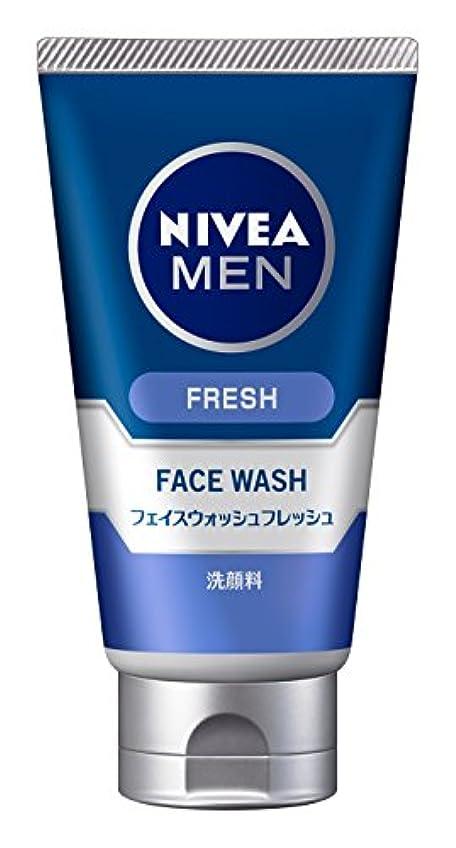 ペダル引き出す色合いニベアメン フェイスウォッシュフレッシュ 100g 男性用 洗顔料