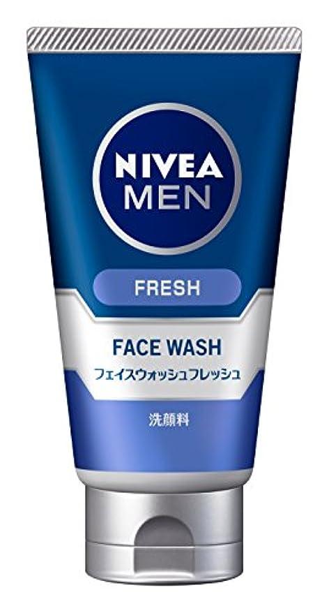 ボトル暗唱する政治ニベアメン フェイスウォッシュフレッシュ 100g 男性用 洗顔料